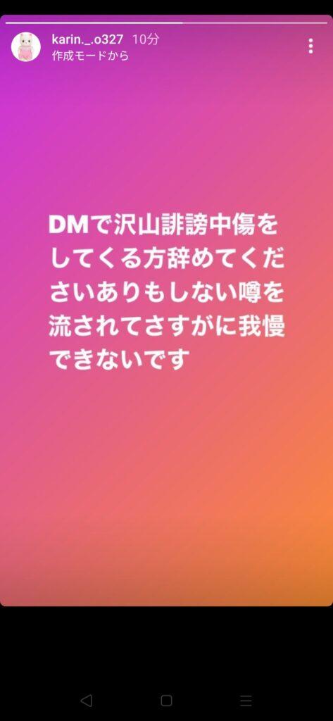 AKB_飲酒_14歳