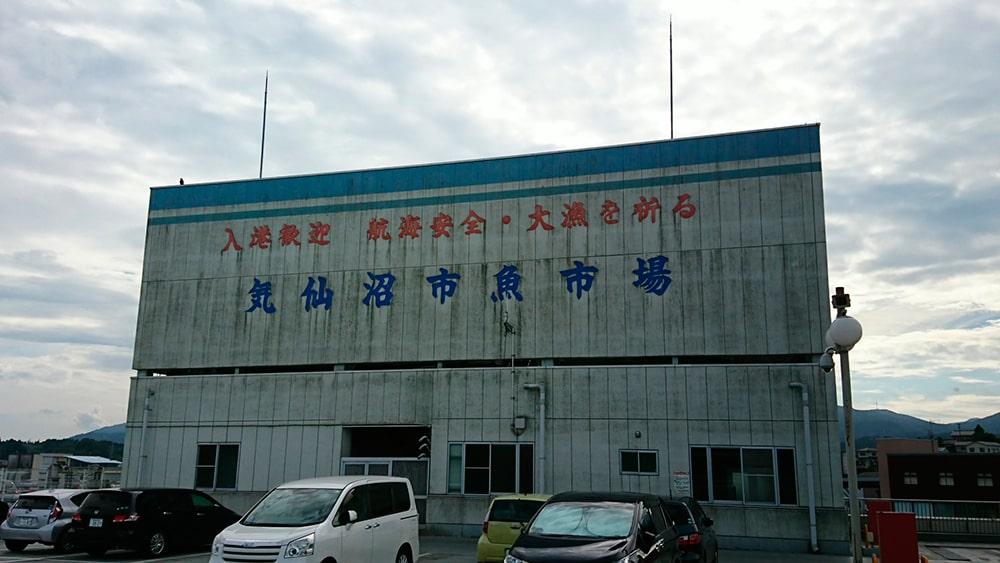 映画99.9_ロケ_撮影場所