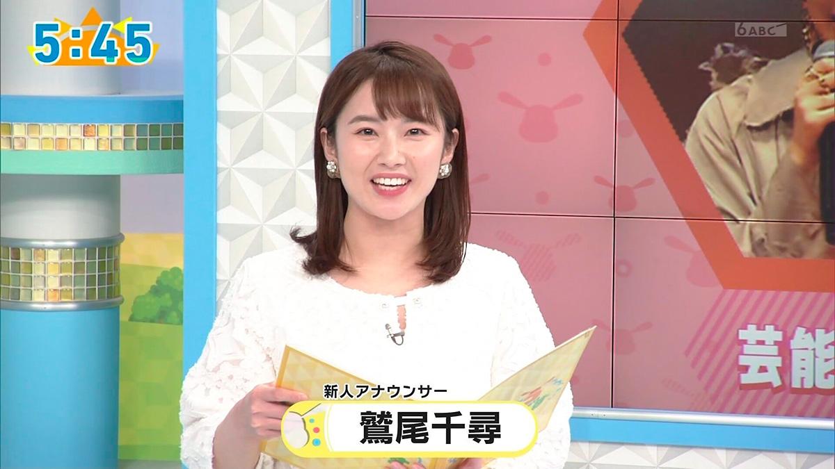 鷲尾千尋アナ_wiki_体重