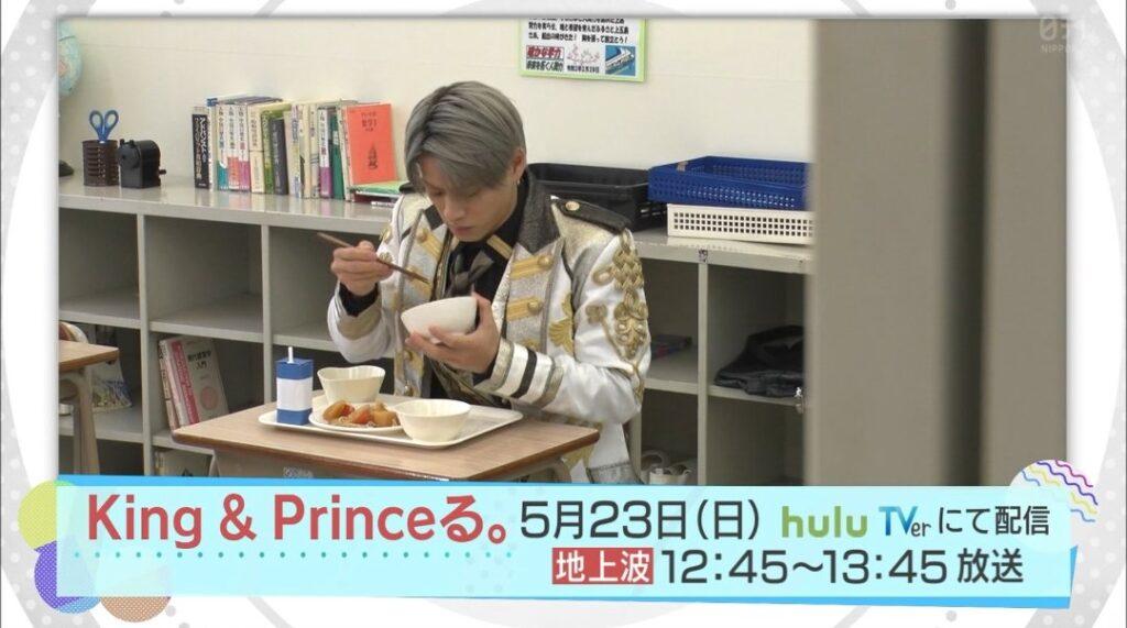 King & Princeる。(きんぷる)_見逃し配信