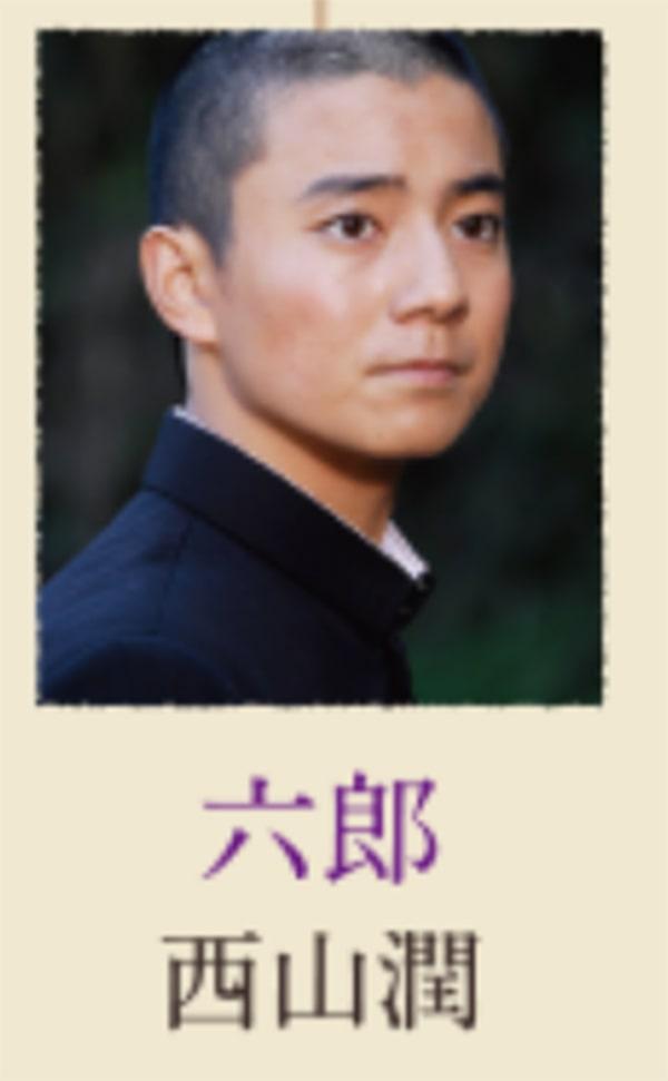 ドラゴン桜2_ヤンキー小橋_西山潤