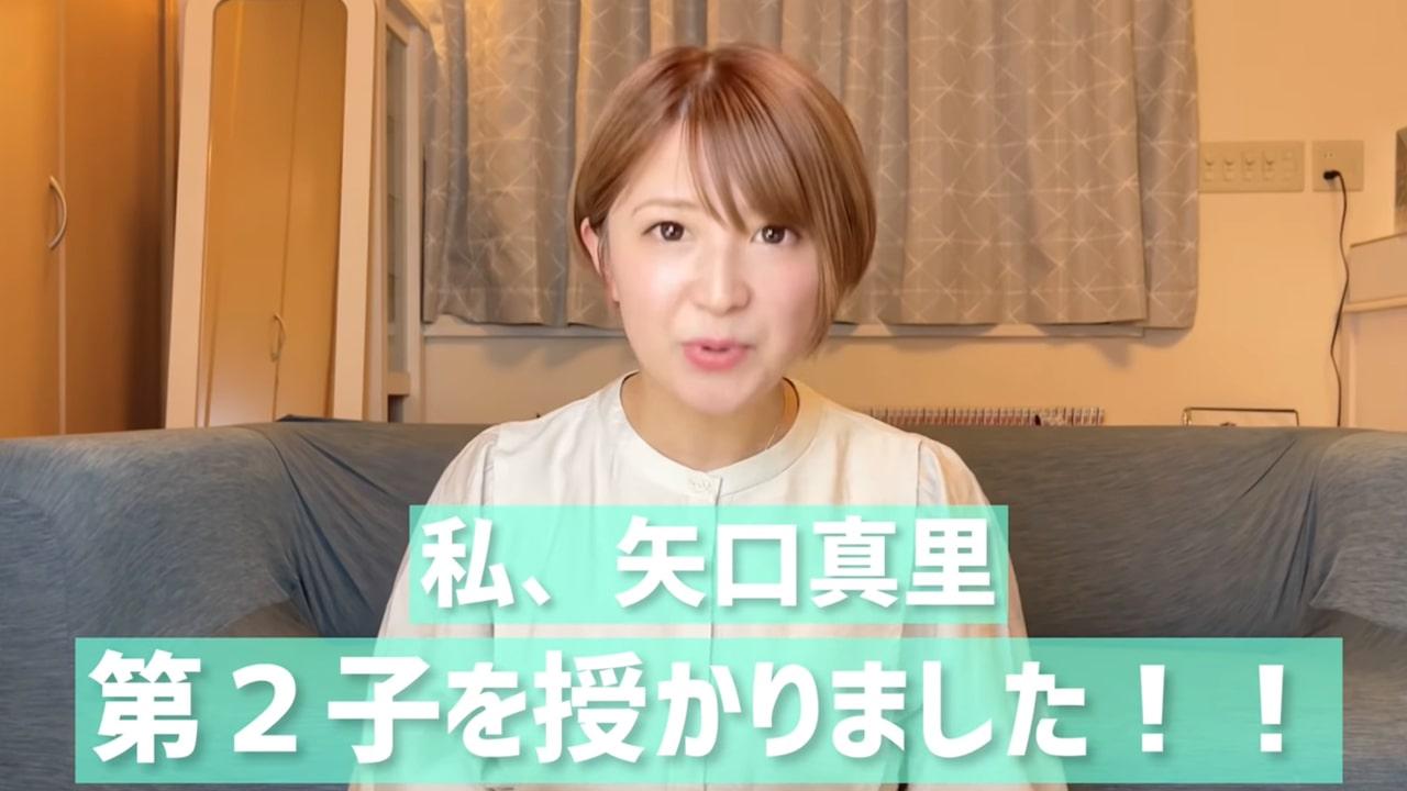 矢口真里_2人目妊娠_性別