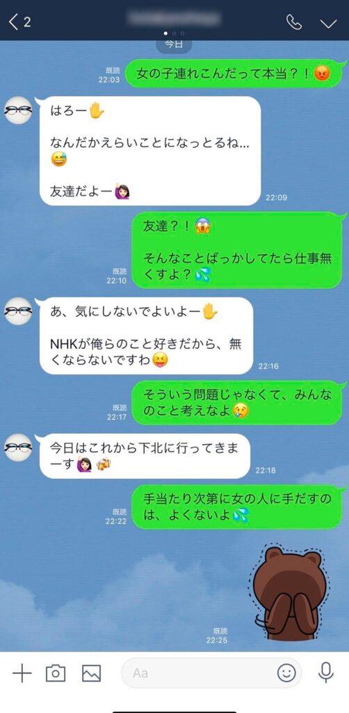 いきものがかり山下_女性問題_週刊文春