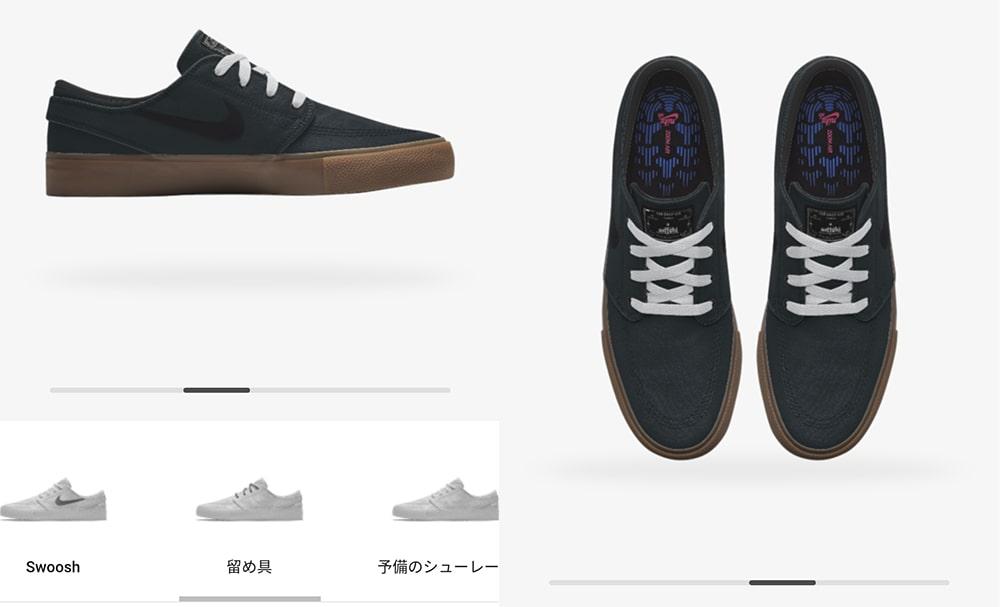 【平野歩夢】スケボーのデッキやヘルメットのブランドは?ウェアやスニーカー情報も【画像】