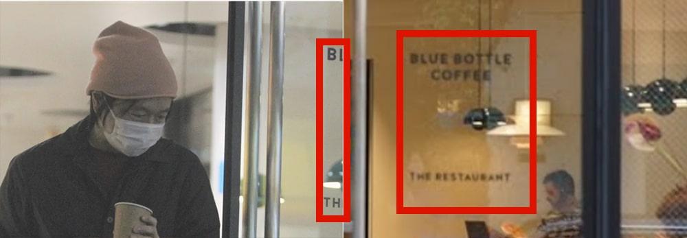【特定】小沢健二が通う広尾のカフェはどこ?住まいも近くの可能性