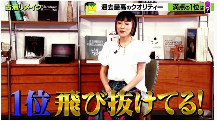 益若つばさ『プレバト』古着リメイク(7/22)で過去最高傑作!【画像】